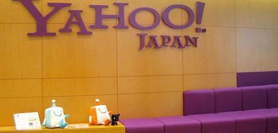传雅虎日本有意回购20亿美元股份
