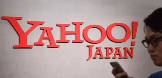 雅虎日本与软银及 Altaba 达成三方协议 回购20亿美元股份